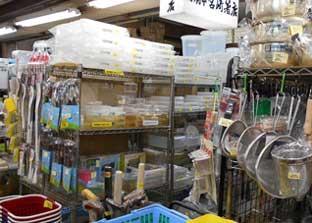 (有)府中宮崎箸店