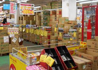 泉屋C&C府中店